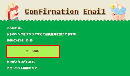 f:id:hoshinogaku:20180313001830j:plain