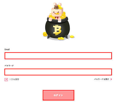 f:id:hoshinogaku:20180313002215j:plain