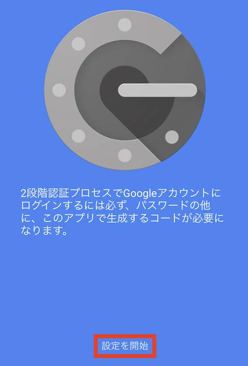 f:id:hoshinogaku:20180313033000j:plain