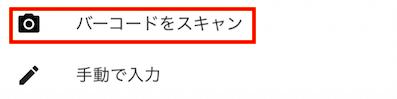 f:id:hoshinogaku:20180313033130p:plain
