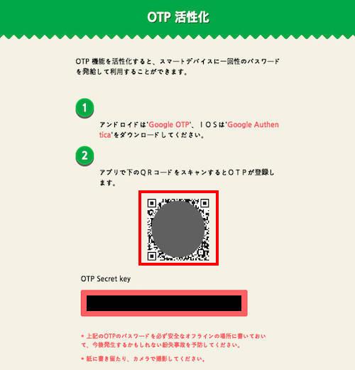 f:id:hoshinogaku:20180313034945j:plain
