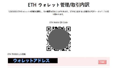 f:id:hoshinogaku:20180313041830j:plain