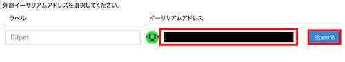 f:id:hoshinogaku:20180313153150j:plain