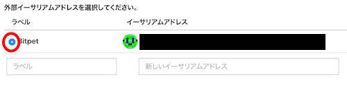 f:id:hoshinogaku:20180313154043j:plain
