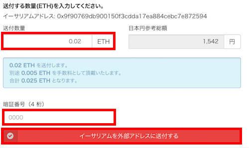 f:id:hoshinogaku:20180313155541j:plain