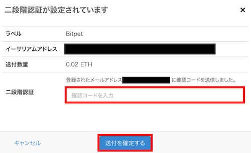 f:id:hoshinogaku:20180313160633j:plain