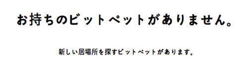 f:id:hoshinogaku:20180314142623j:plain