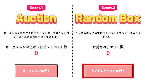 f:id:hoshinogaku:20180314143913j:plain