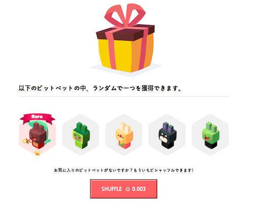 f:id:hoshinogaku:20180314144659j:plain