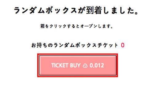f:id:hoshinogaku:20180314144922j:plain