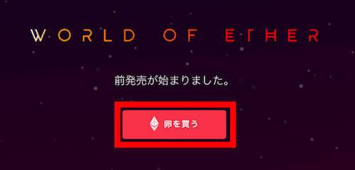 f:id:hoshinogaku:20180315002421j:plain