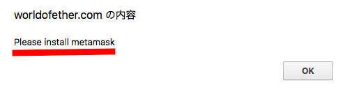 f:id:hoshinogaku:20180315003207j:plain