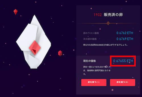 f:id:hoshinogaku:20180315143547j:plain