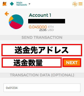 f:id:hoshinogaku:20180315164303j:plain