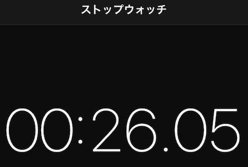 f:id:hoshinogaku:20180315165437j:plain