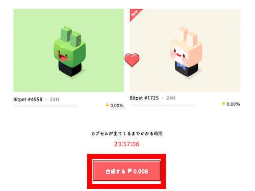 f:id:hoshinogaku:20180315202948j:plain