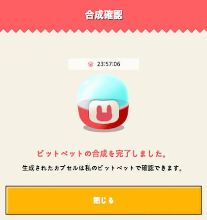 f:id:hoshinogaku:20180315203305j:plain