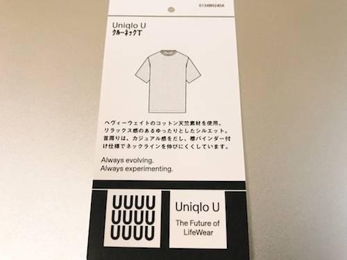 f:id:hoshinogaku:20180316161712j:plain