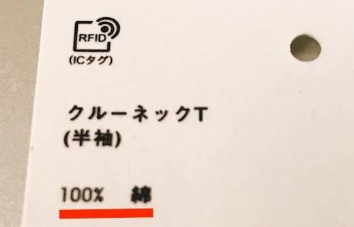 f:id:hoshinogaku:20180316161803j:plain