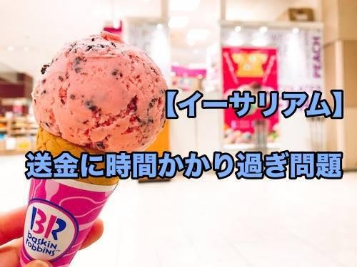 f:id:hoshinogaku:20180316174357j:plain