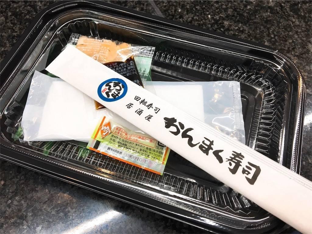 f:id:hoshinogaku:20180318212334j:image