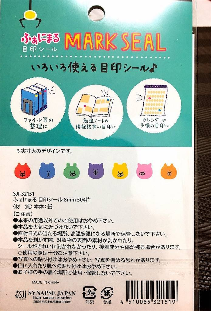 f:id:hoshinogaku:20180319015916j:image