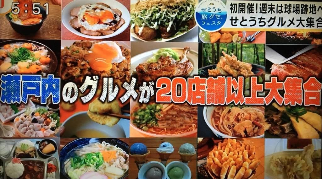 f:id:hoshinogaku:20180319180538j:plain