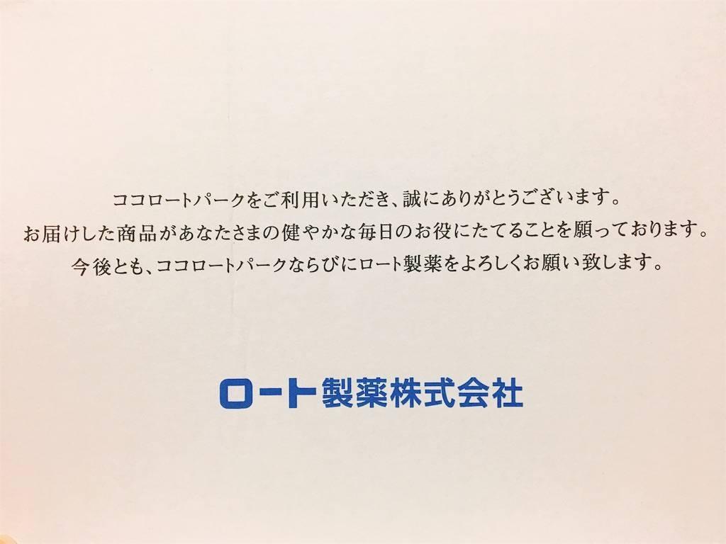 f:id:hoshinogaku:20180319190419j:image
