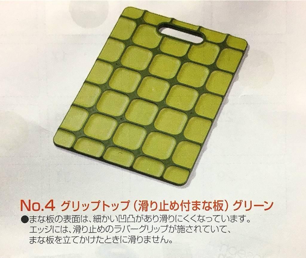 f:id:hoshinogaku:20180320012941j:image