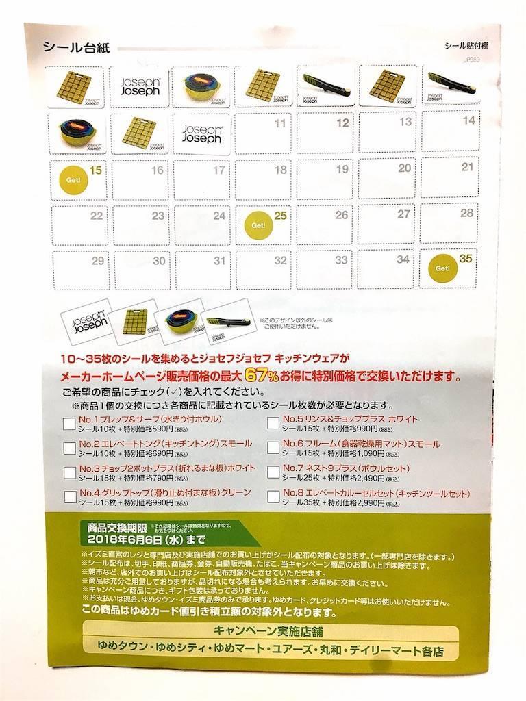 f:id:hoshinogaku:20180320014236j:image