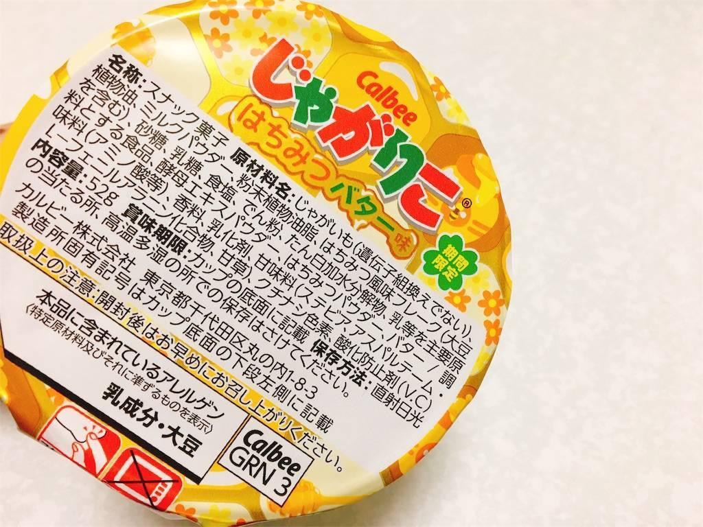 f:id:hoshinogaku:20180321152521j:image