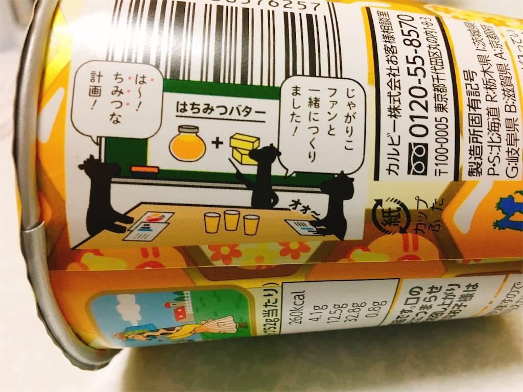 f:id:hoshinogaku:20180321154404j:image