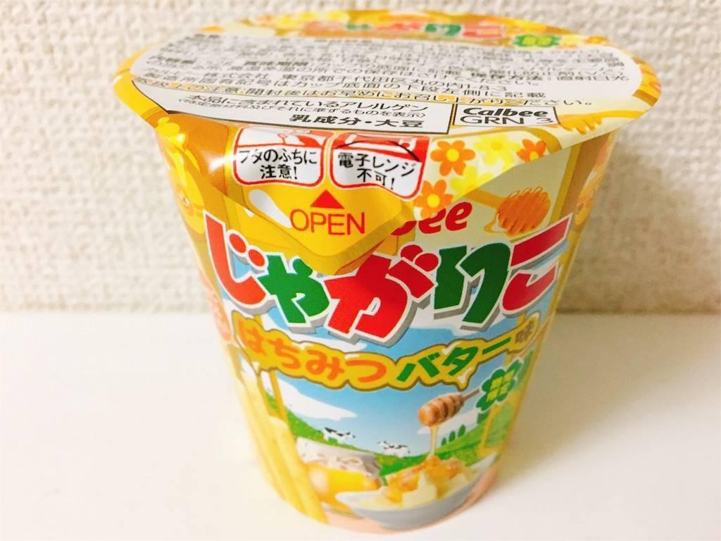 f:id:hoshinogaku:20180321154809j:image
