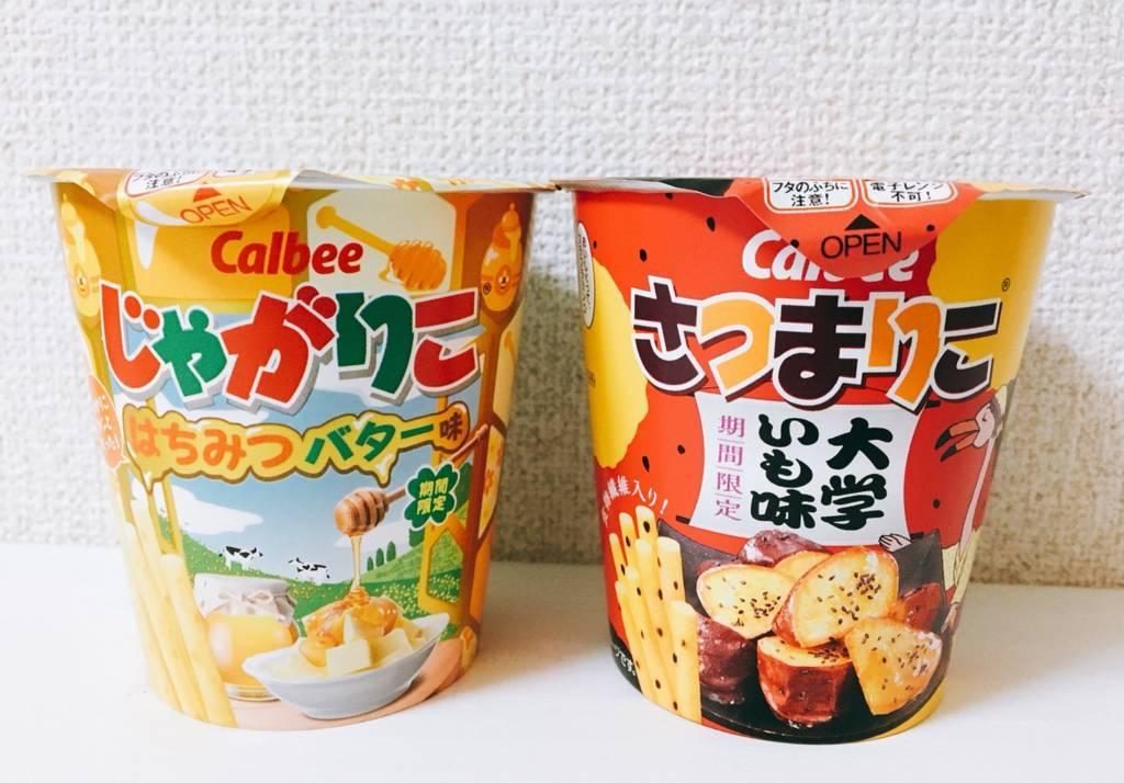 f:id:hoshinogaku:20180321163629j:plain