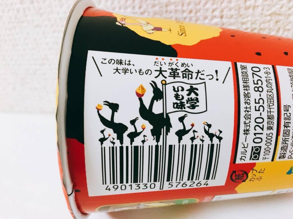 f:id:hoshinogaku:20180321163709j:plain