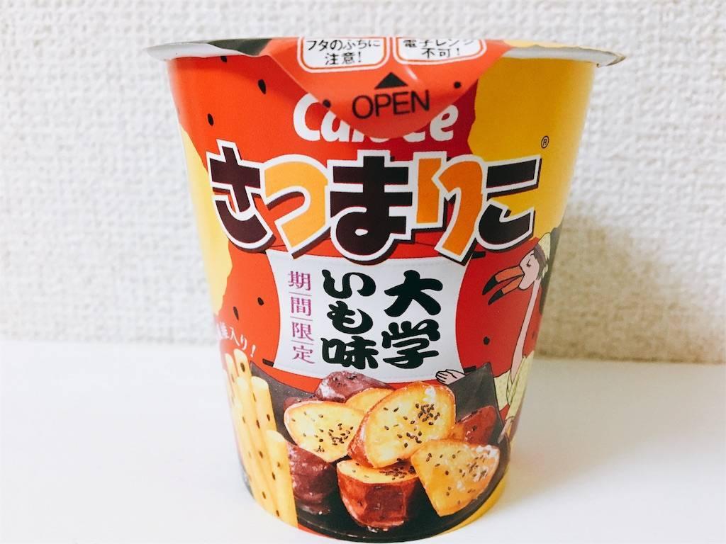 f:id:hoshinogaku:20180321175554j:image
