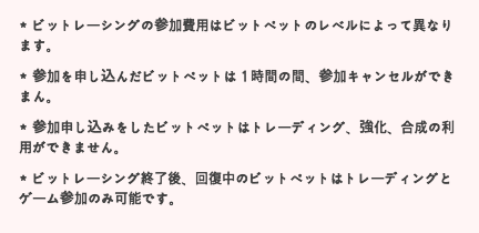 f:id:hoshinogaku:20180323100437p:plain