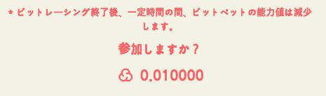f:id:hoshinogaku:20180323100508p:plain