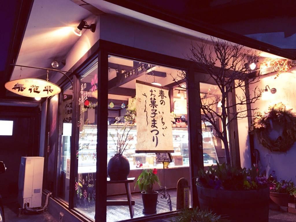f:id:hoshinogaku:20180323215754j:plain