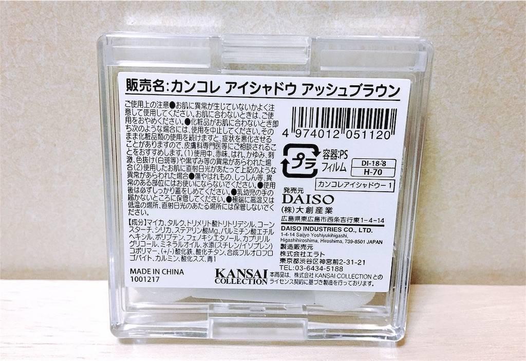 f:id:hoshinogaku:20180325222942j:image