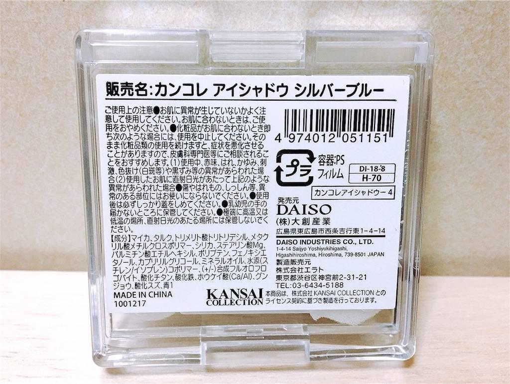 f:id:hoshinogaku:20180325223015j:image