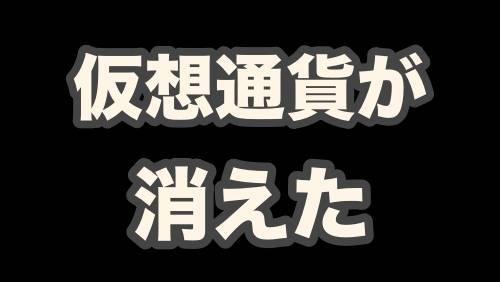 f:id:hoshinogaku:20180326105843j:plain