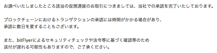 f:id:hoshinogaku:20180326111723p:plain
