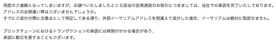 f:id:hoshinogaku:20180326112528p:plain