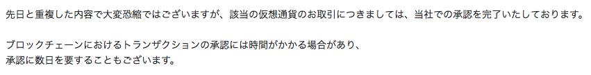 f:id:hoshinogaku:20180326113944p:plain