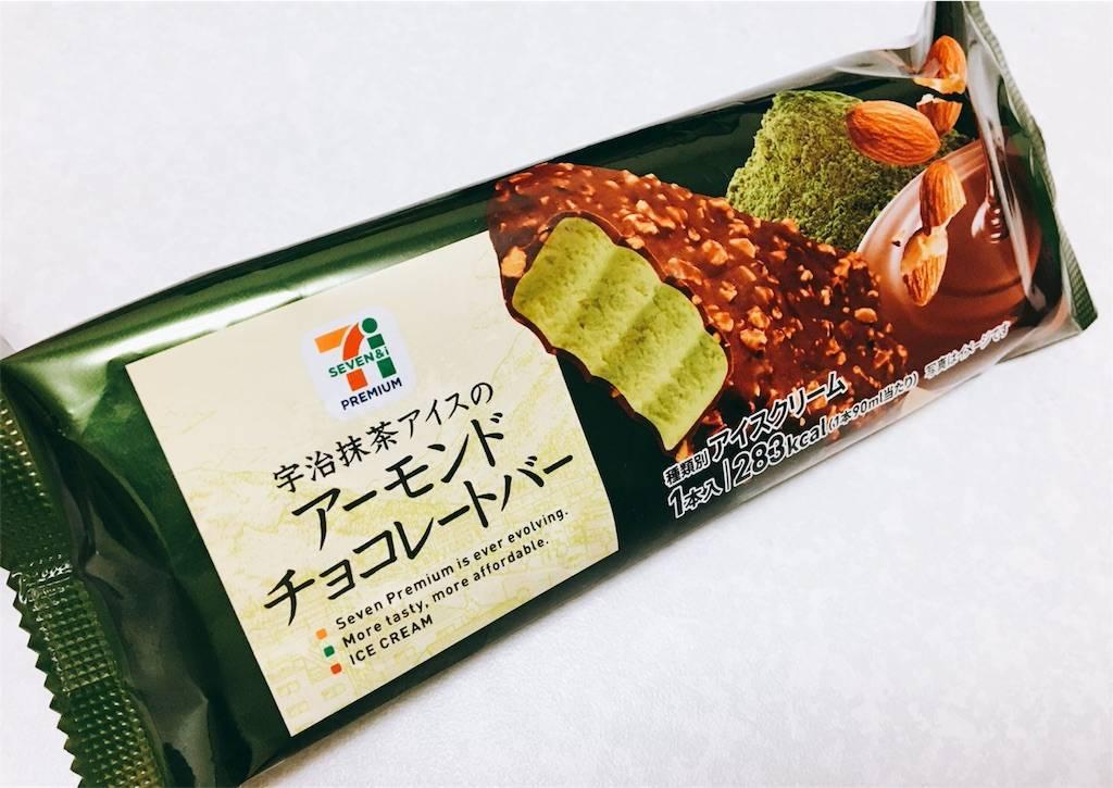 f:id:hoshinogaku:20180327170111j:image