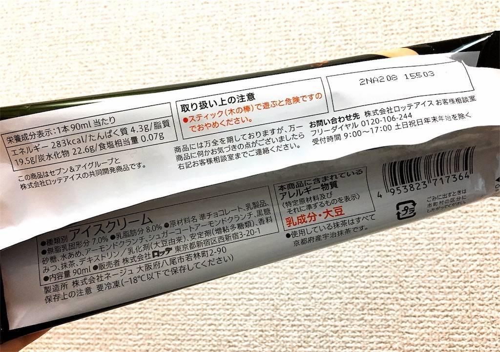 f:id:hoshinogaku:20180327175901j:image