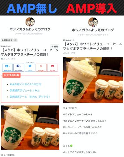 f:id:hoshinogaku:20180328034409p:plain