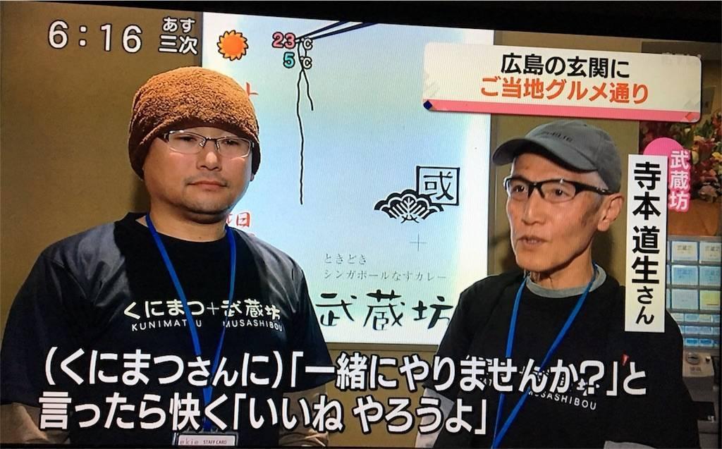 f:id:hoshinogaku:20180328200734j:image
