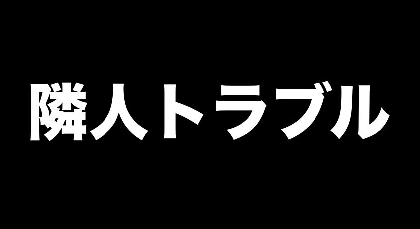 f:id:hoshinogaku:20180329152018p:plain